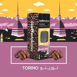 Beans Torino | حبوب القهوة تورينو