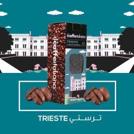Trieste Beans | حبوب القهوة تريستي