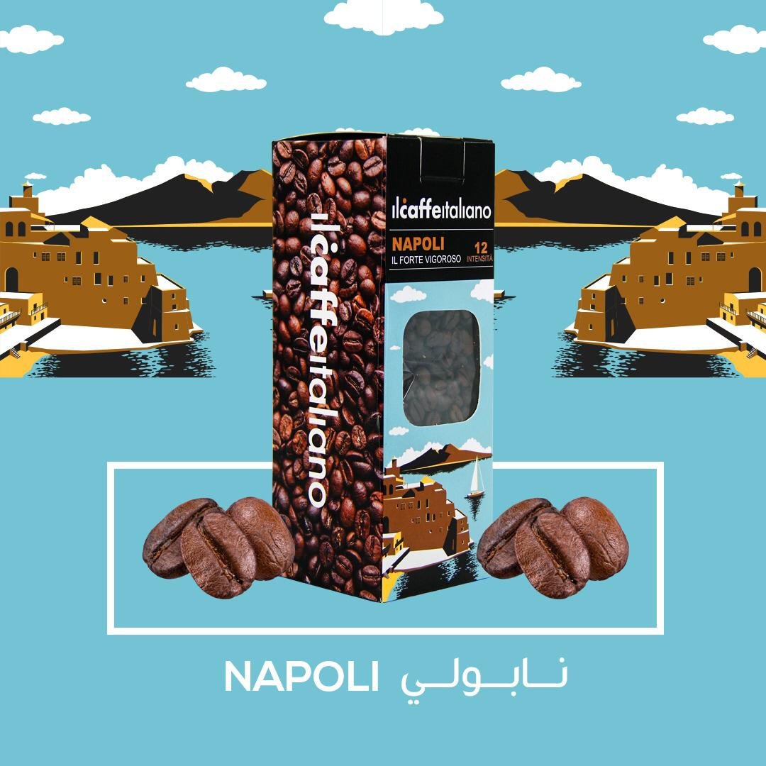 Beans Napoli| حبوب القهوة نابولي