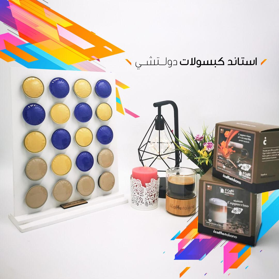 Dolce capsules stand White