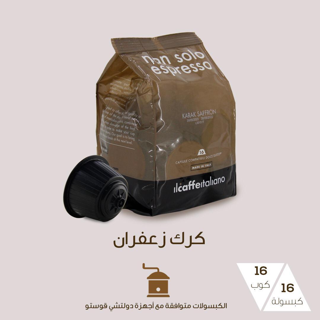 SAFFRON DOLCE / دولتشي كرك زعفران