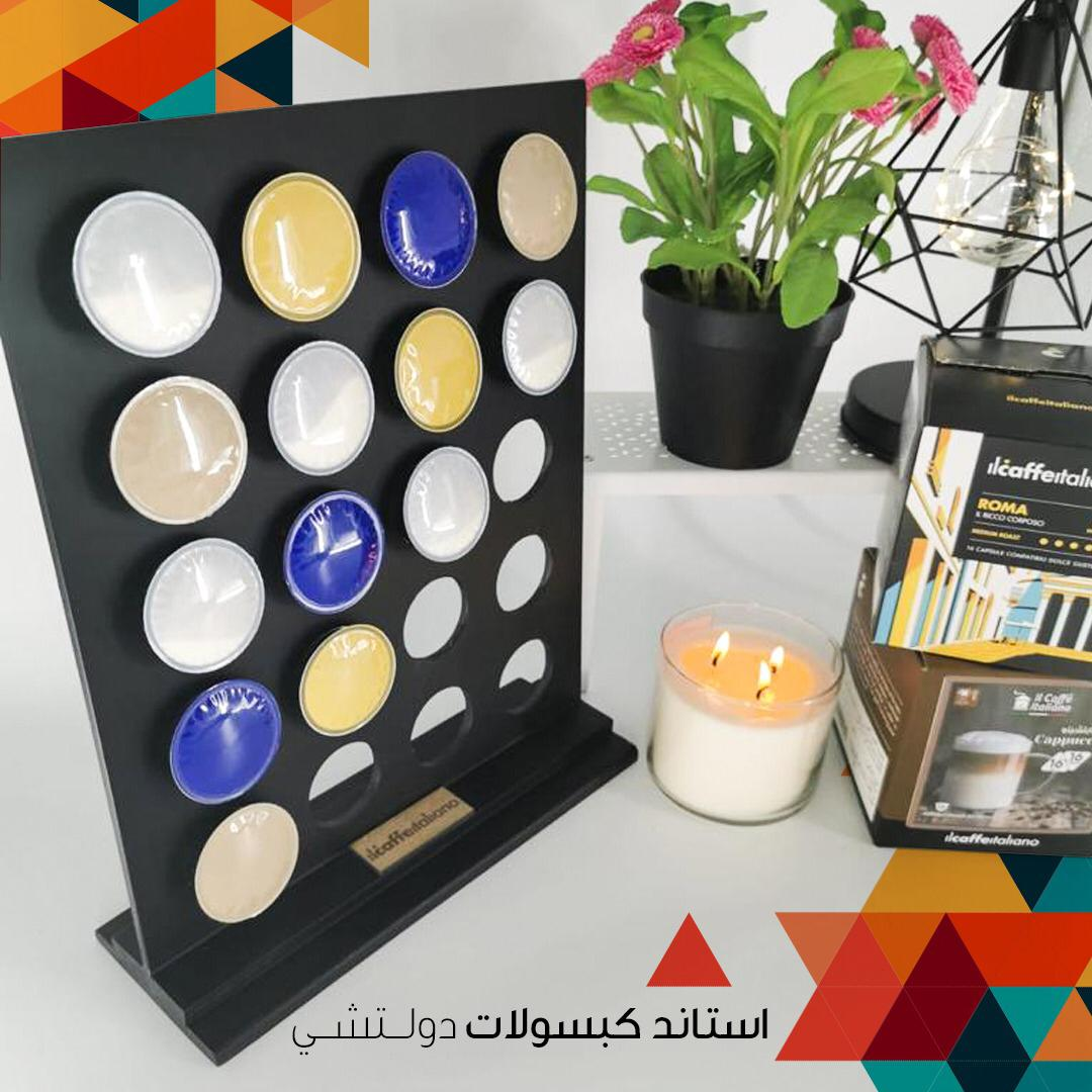 Dolce capsules stand Black