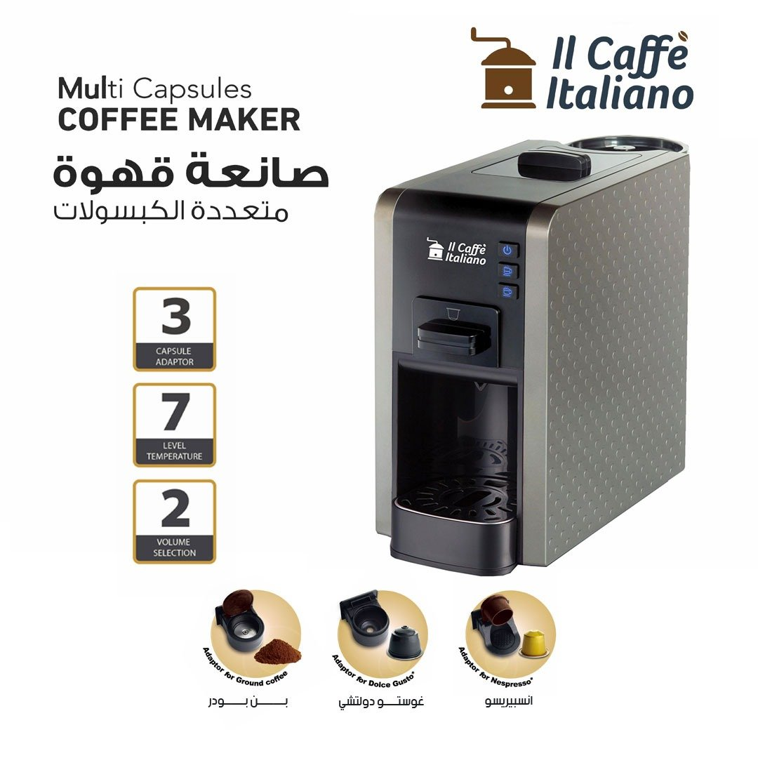 Multi Capsules Coffee Machine - Silver color