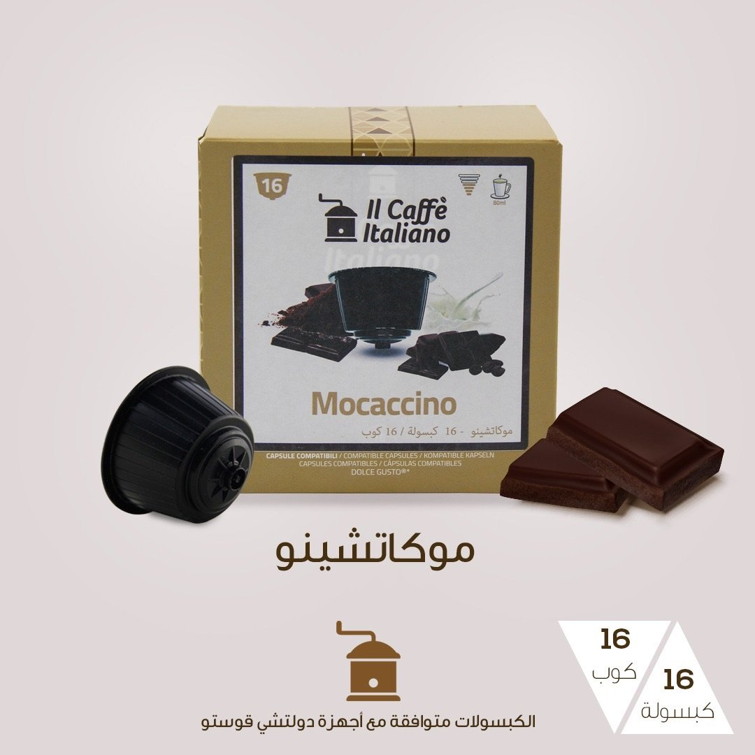 MOCACCINO | موكاتشينو