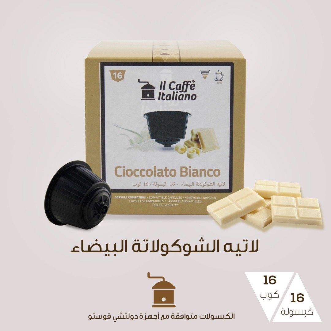 CICCOLATO BAINCO | لاتيه الشوكولاتة البيضاء
