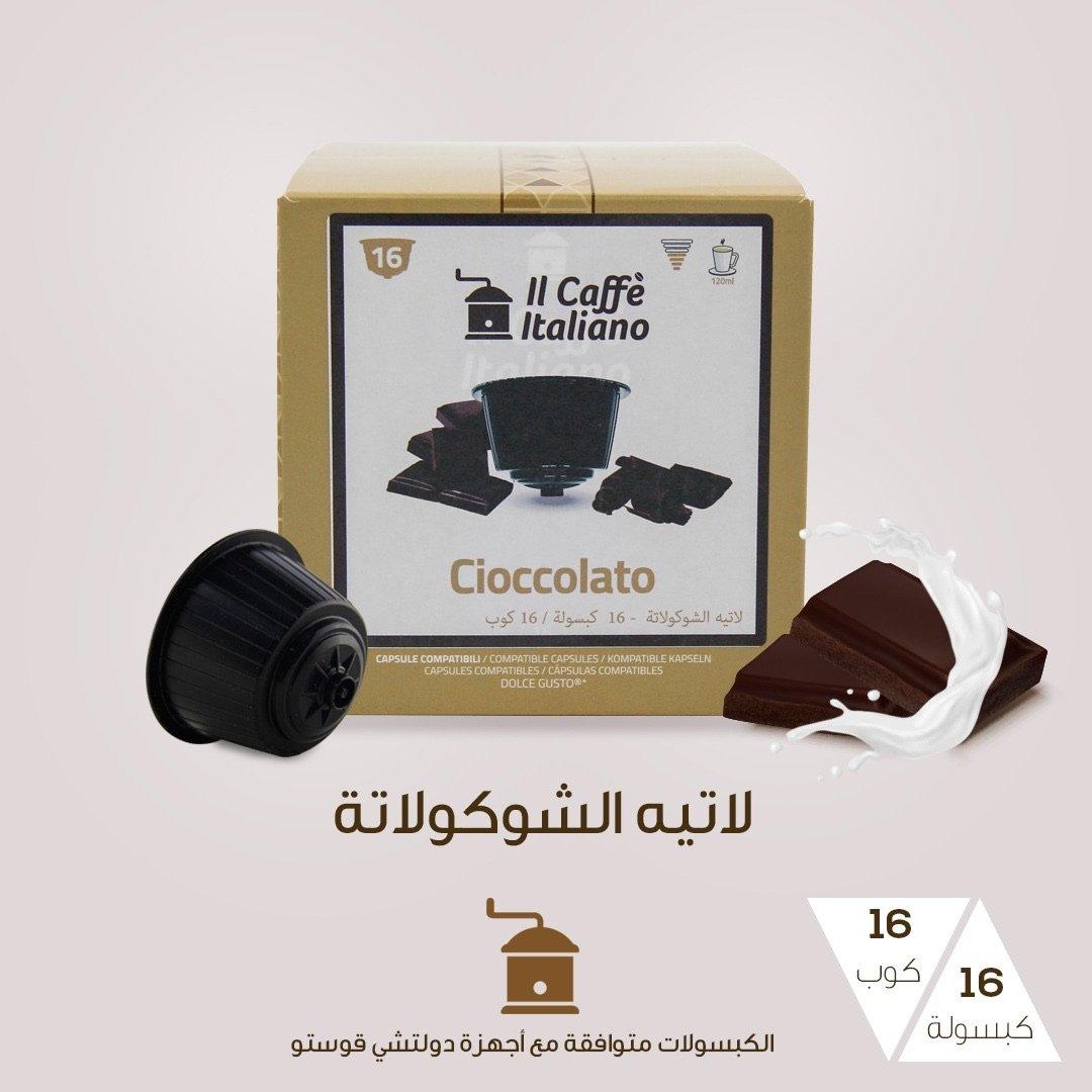 CICCOLATO   لاتيه الشوكولاتة