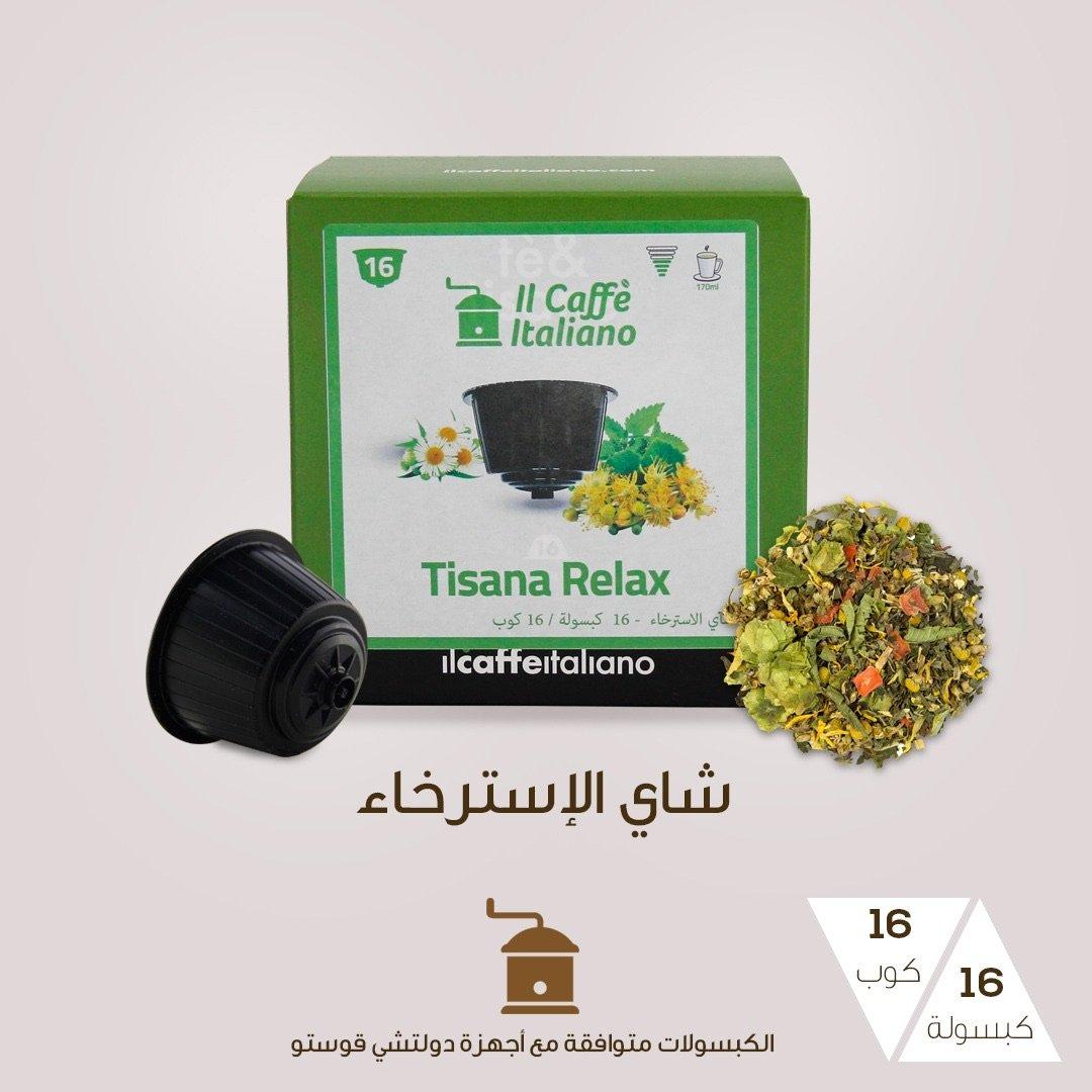 TISANA RELAX | شاي الاسترخاء